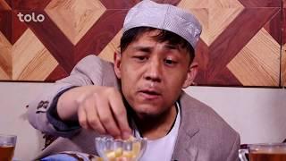Download Video پت شدن مرد قرضدار در خانه - شبکه خنده - قسمت پنجم / Shabake Khanda - S4 - Episode 5 MP3 3GP MP4