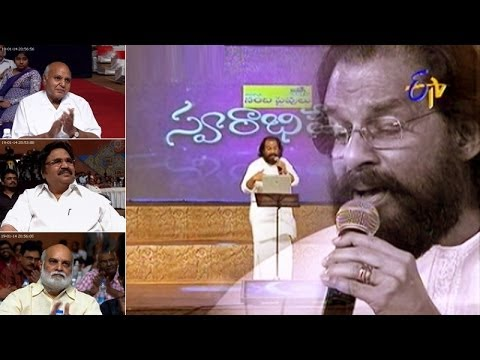 Swarabhishekam - స్వరాభిషేకం - 19th January 2014 (Musical Legend KJ Yesudas)