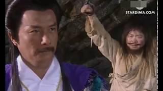 مسلسل السيف والرقعة الحاسمة الحلقة 4