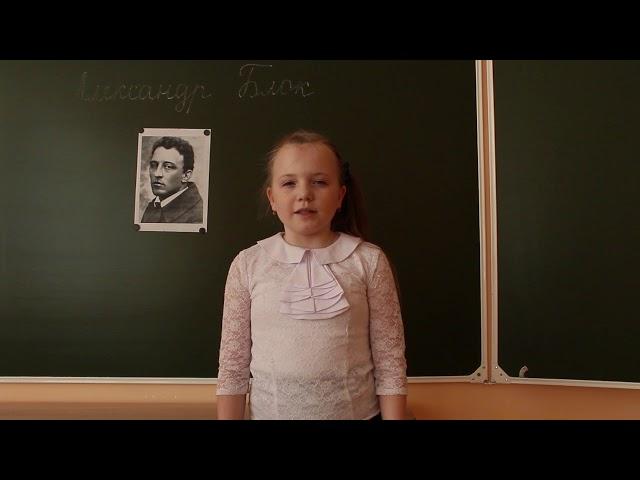 Изображение предпросмотра прочтения – АнастасияЕленева читает произведение «Перед грозой» А.А.Блока
