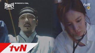 「名不虚伝」ハイライト映像1…