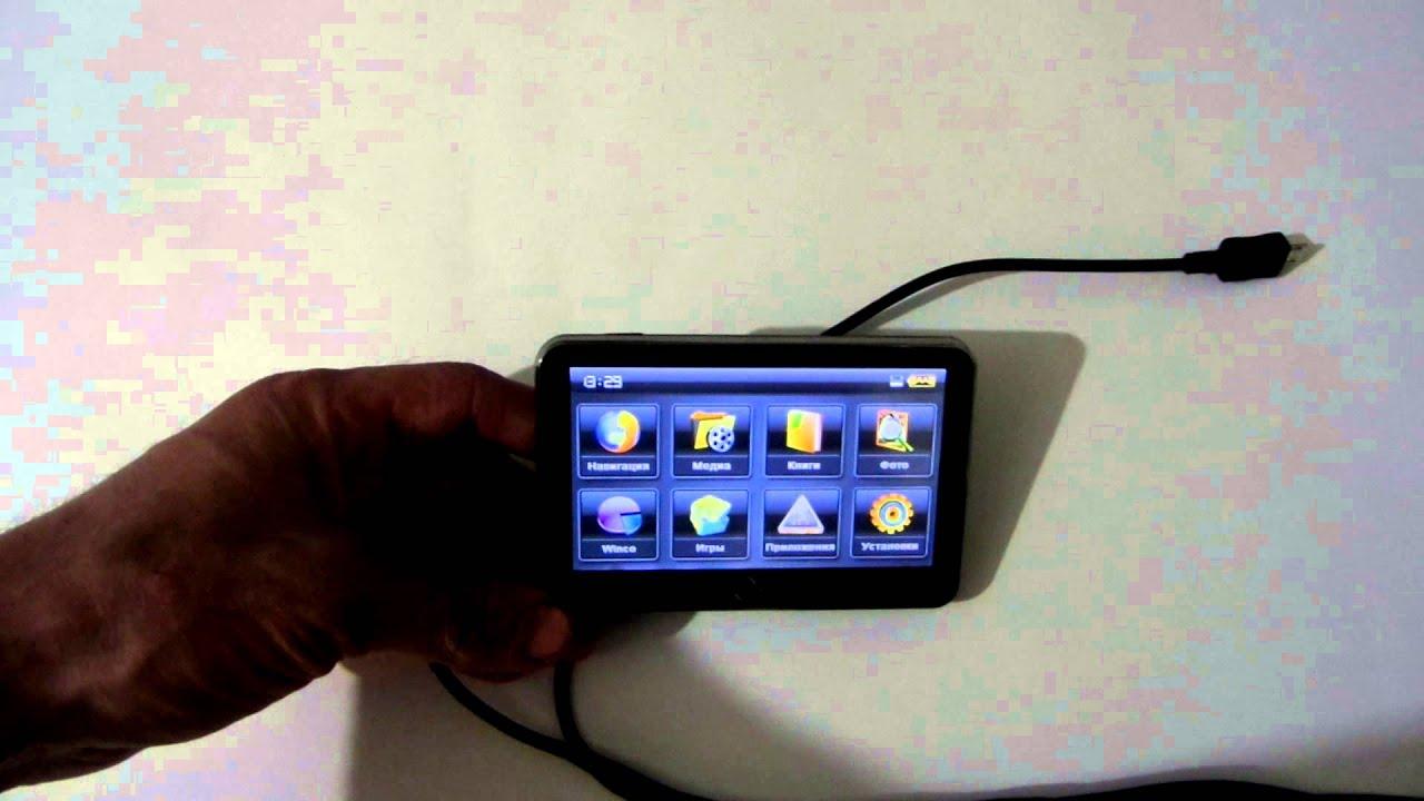 TREELOGIC TL-431 4GB ПРОШИВКА СКАЧАТЬ БЕСПЛАТНО