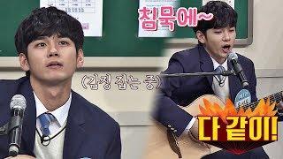 밀당 만렙 옹금이성우ong Seong Wu의 이루어질 수 없는 사랑 아는 형님knowing Bros 156회 MP3