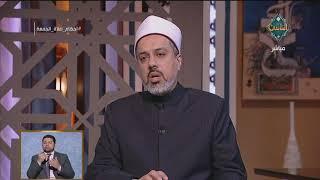 هل لا بد من قراءة الفاتحة وراء الإمام في صلاة الجماعة؟.. أمين الفتوى يجيب