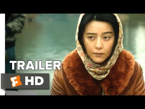 I Am Not Madame Bovary Official Full online 1 (2016) - Bingbing Fan Movie