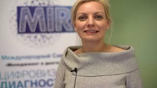Екатерина Кузьмина спикер и ментор Саммита M R