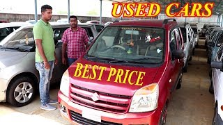 USED CARS ON BEST PRICE TAMILNADU CAR MARKET / RP CARS / ERODE