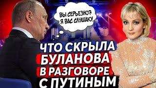 Пранкер по телефону разыграл Татьяну Буланову и она согласилась...