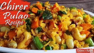Chirer Pulao - Bengali Pulao Recipe (Dishes)  Chirer Polao - Easy Bengali Recipe (Breakfast)
