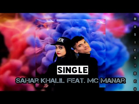 Sahar Khalil & MC Manar - Single [Official Music Video] 2019 سنغل (سنجل) سحر خليل و امسي منار