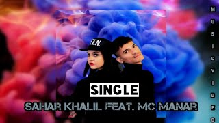 Sahar Khalil & MC Manar - Single [Official Music Video] 2019 سنغل (سنجل) سحر خليل و امسي منار Video