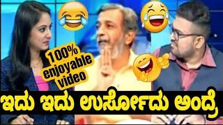 Ranganna Comedy troll | ಉರ್ಸೋದು ಅಂದ್ರೆ ಇದೆ ನೋಡಿ | Namma kannada trolls