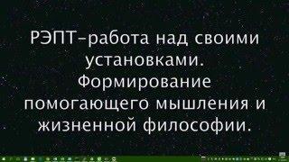 видео Онлайн тренинг Алексея Красикова | Лечение Панических Атак | Лечение Депрессий | Лечение ВСД
