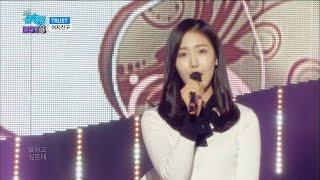 ... gfriend # 037 : trust @comeback stage, show! music core 20160130 sowon, yeri...