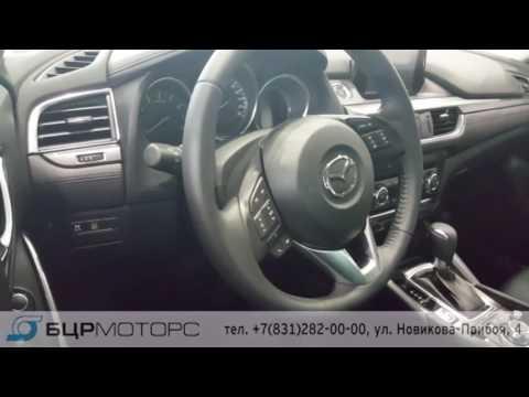 Mazda 6 комплектация Active