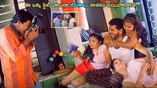 Allari Naresh, Prabhu Deva, Sunil Superhit HD Blockbuster Comedy Movie Part -4 || Vendithera