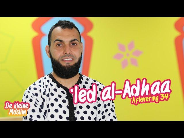 De kleine Moslim aflevering 34 | 'Ied al-Adhaa