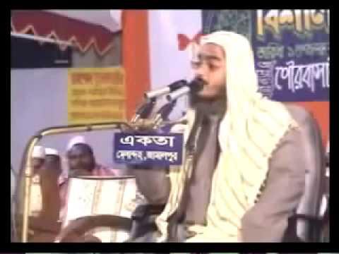 Maulana Hafizur Rahman Siddiki Borishal 2014