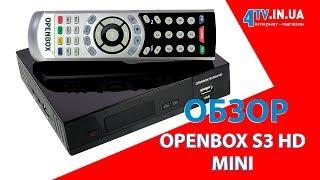 Обзор спутникового HD ресивера Openbox S3 HD Mini Лучшие обзоры от 4tv.in.ua