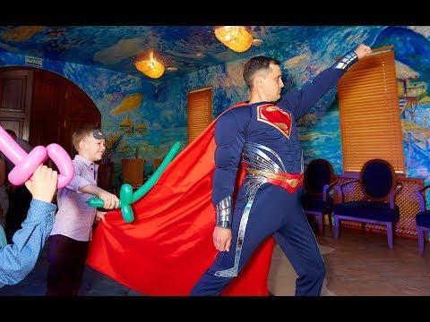 Детский праздник с аниматором супермен.