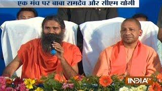 UP CM Yogi Adityanath and Yoga Guru Baba Ramdev addresses conference over Yog Mahotsav
