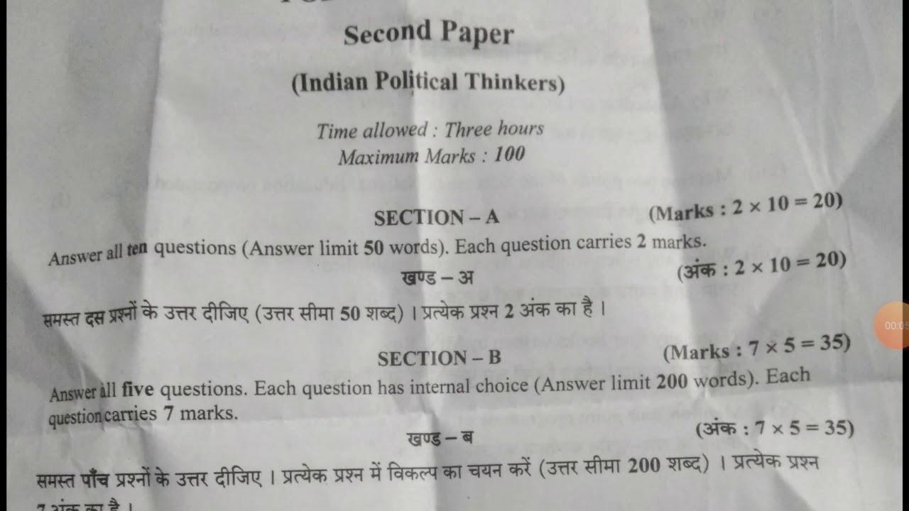 Buy political science essay