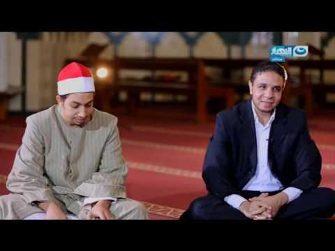 قصر الكلام - زيارة خاصة لدولة التلاوة  القرآنية بمقامات...