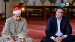 قصر الكلام - زيارة خاصة لدولة التلاوة  القرآنية بمقاماتها وقراءاتهاوقرائها العظام