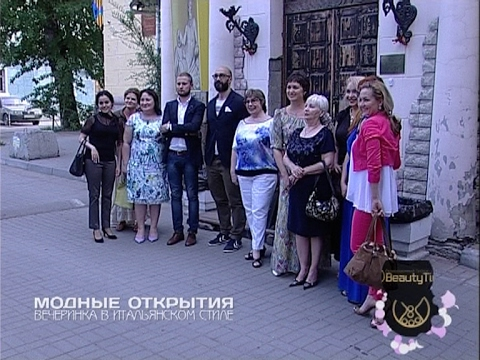 NC Открытие бутика ELENA MIRO (Челябинск, 16 мая 2014)