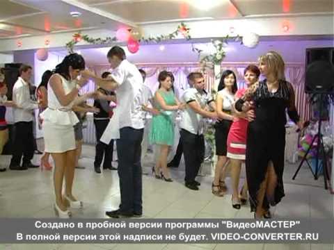 конкурс танцев на свадьбе