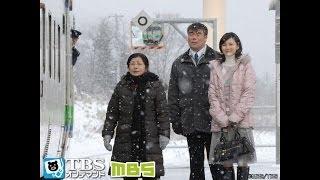 泉ピン子扮する53歳の新米医師が、市の財政が破綻したという北海道の夕張...