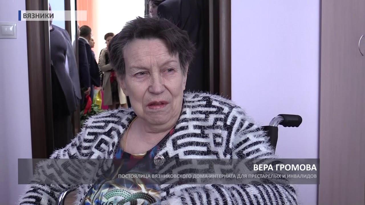Открытие дома престарелых в муроме пансионат для уходу за больными и пожилых людей