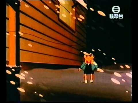 名偵探柯南2001:通向天國的倒計時線上看