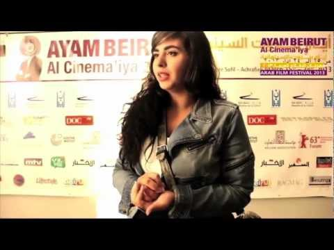 Ayam Beirut 7 - A Chat with Inaam Attar