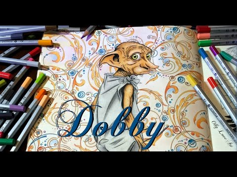 Harry Potter Coloring Book | Dobby
