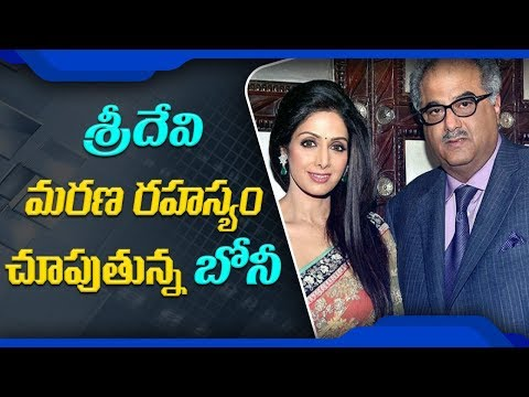 Boney Kapoor To Direct a Biopic on Sridevi ?  | ABN Telugu Mp3