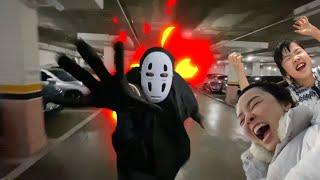 유령 가오나시가 놀이터에 나타났다? 놀이터유령 가오나시 지하실유령이 나타났다! 지하실유령 유령지하실 유령놀이터 유령의집 유령의 집 Halloween basement ghost