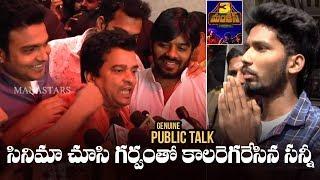 3 Monkeys Movie Genuine Public Talk   Sudigali Sudheer Mass Craze   Manastars