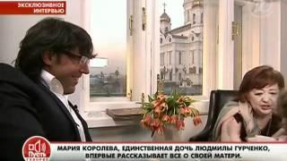 Пусть говорят. Памяти Людмилы Гурченко. Выпуск от 11.11.2011
