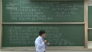 25__基本初等函数的导函数