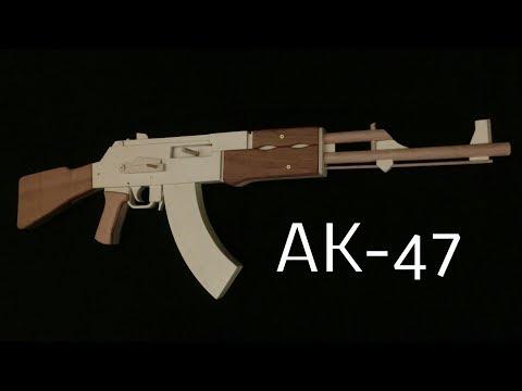 AK-47 [rubber band gun]