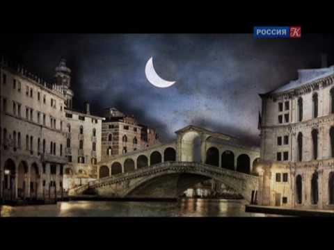 Музыка из итальянского кино