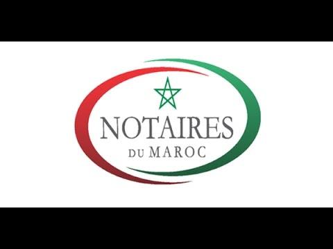 NOTAIRES DU MAROC 2017 - YouTube