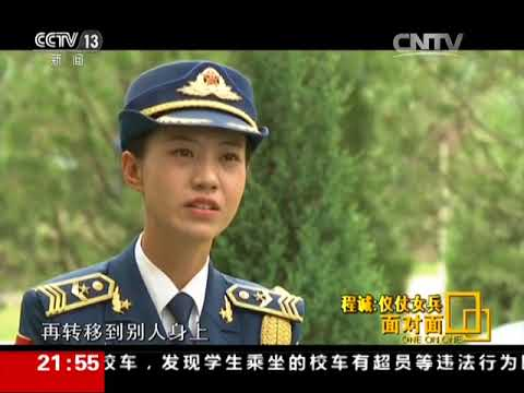 Beautiful China Female soldier