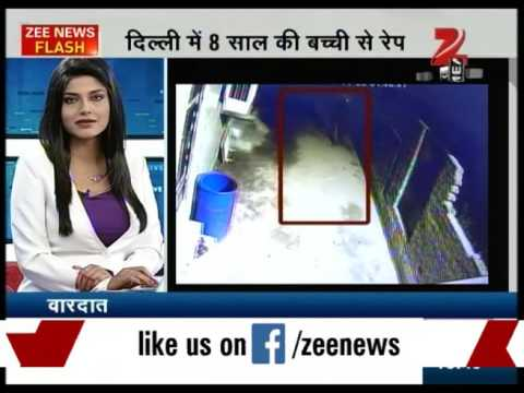 Rape with 8 year old in Delhi