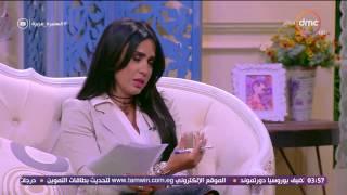 السفيرة عزيزة - نرمين أبو سالم ...  الزوجة لا تستطيع أن تثبت  دخل زوجها سواء كان ( عمل حر أو موظف )