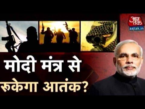 Halla Bol: Can The World Unite Against Terrorism?