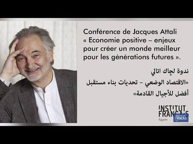Conférence de Jacques Attali « Economie positive »