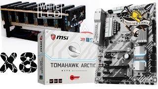 Материнка для Майнинга MSI H270 TOMAHAWK ARCTIC на 8 Видеокарт???