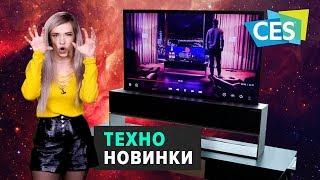 Телевизор-рулон и домашняя пивоварня от LG   Лучшие новинки CES 2019